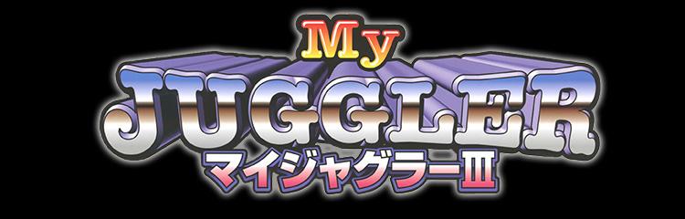 ジャグラー ロゴ
